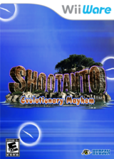 Shootanto: Evolutionary Mayhem WiiWare cover (WSUE)