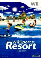 Wii運動 度假勝地 繁體中文版[MP] Wii cover (RZTW01)