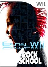Sing IT: Rocks 2 CUSTOM cover (SGI1RC)