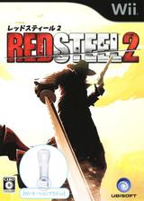 レッドスティール2 Wii cover (RD2J41)