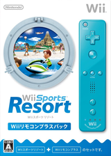 Wiiスポーツ リゾート Wii cover (RZTJ01)