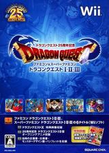 ファミコン&スーパーファミコン ドラゴンクエストⅠ・Ⅱ・Ⅲ Wii cover (S25JGD)