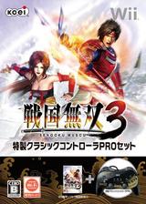 戦国無双3 Wii cover (S59JC8)