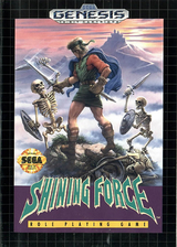Shining Force VC-MD cover (MBEE)
