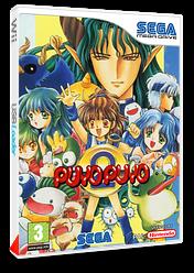Puyo Puyo 2 pochette VC-MD (MA3L)