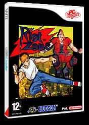 Riot Zone pochette VC-PCE (QATP)