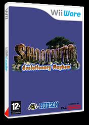 Shootanto : Evolutionary Mayhem pochette WiiWare (WSUP)