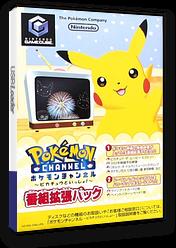 Pokémon Channel (Bonus Disc) GameCube cover (D56J01)