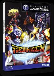 デジモンバトルクロニクル GameCube cover (G2DJB2)