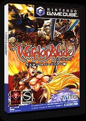 ウォーリアーブレイド ラスタンvsバーバリアン編 GameCube cover (GBNJC0)