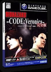 バイオハザードコード:ベロニカ完全な GameCube cover (GCDJ08)