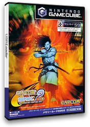 CAPCOM VS SNK 2 EO: ミリオネアファイティング2001 GameCube cover (GEOJ08)