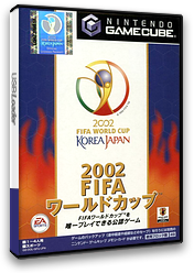 2002 FIFA World Cup GameCube cover (GFIJ13)