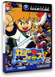 Gotcha Force GameCube cover (GG4J08)
