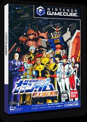 機動戦士ガンダム ~戦士達の軌跡~ GameCube cover (GGAJB2)