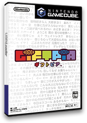 GiFTPiA GameCube cover (GGFJ01)