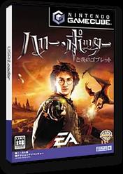 ハリー・ポッターと炎のゴブレット GameCube cover (GH4J13)