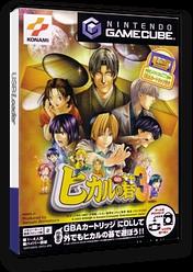 Hikaru No Go 3 GameCube cover (GHTJA4)