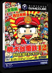桃太郎電鉄12(西日本編もありまっせー!) GameCube cover (GI2J18)
