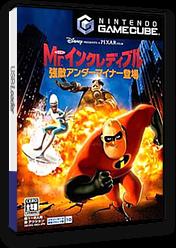Mr.インクレディブル~強敵アンダーマイナー登場~ GameCube cover (GIQJ8P)