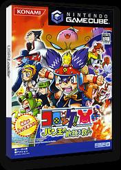 Croket Banking No Kikiwosukue GameCube cover (GK6JA4)
