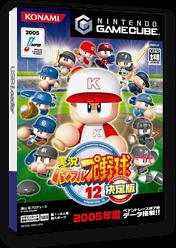 実況パワフルプロ野球12決定版 GameCube cover (GKEJA4)