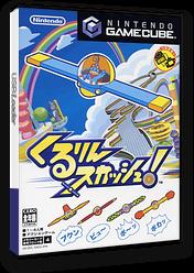くるりんスカッシュ! GameCube cover (GKQJ01)