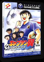 キャプテン翼~黄金世代の挑戦~ GameCube cover (GKTJA4)