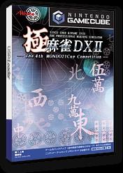 Kiwame Mahjong DX2 GameCube cover (GKXJE7)