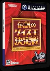 Densetsu no Quiz Ou Ketteisen GameCube cover (GQZJ01)