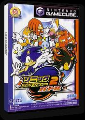 ソニックアドベンチャー2 バトル GameCube cover (GSBJ8P)