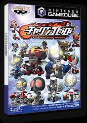 チャリンコヒーロー GameCube cover (GTHJD9)
