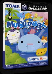 Mutsu To Nohohon GameCube cover (GTMJDA)