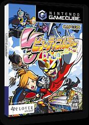 ビューティフルジョー バトルカーニバル GameCube cover (GVCJ08)