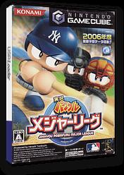 実況パワフルメジャーリーグ GameCube cover (GYMJA4)