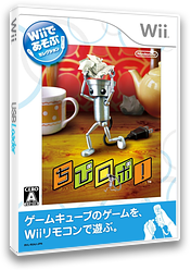 Wiiであそぶ ちびロボ! Wii cover (R24J01)