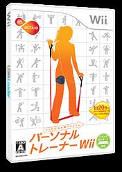 パーソナルトレーナーWii30日生活改善プログラム Wii cover (R43J13)