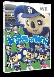 ドアラでWii Wii cover (R5NJN9)