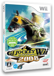 ジーワンジョッキー Wii 2008 Wii cover (R8GJC8)