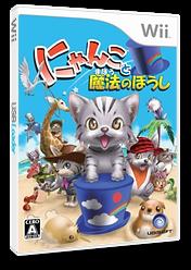 にゃんこと魔法のぼうし Wii cover (RC3J41)