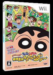 クレヨンしんちゃん 最強家族カスカベキング うぃ〜 Wii cover (RC4JD9)