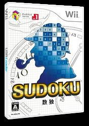 パズルシリーズVol.1 SUDOKU 数独 Wii cover (RD9J18)