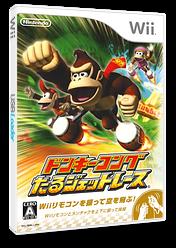 ドンキーコング たるジェットレース Wii cover (RDKJ01)