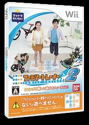 ファミリートレーナー2 Wii cover (REJJAF)
