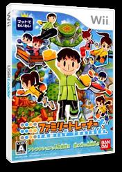 ファミリートレーナー Wii cover (RFAJAF)