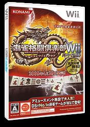 麻雀格闘倶楽部Wii Wi-Fi対応 Wii cover (RFUJA4)
