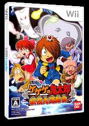 Biohazard Umbrella Chronicles Jpn Iso Wii Wbfs Manager