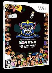 ザ・ワールド・オブ・ゴールデンエッグス日産NOTE版 Wii cover (RGOJJ9)