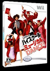 ハイスクール・ミュージカル DANCE! Wii cover (RH3J4Q)