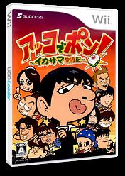 アッコでポン!〜イカサマ放浪記〜 Wii cover (RHPJ8N)